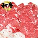 牛肉 すきやき