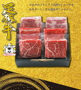 【NEW】足柄牛とやまゆりポークのバラエティセット 牛肩バラ 牛モモ 豚肩ロース 3種6パックギフトセット