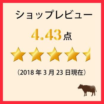 国産牛カッパ味付け焼肉用250g【バーベキュー】【BBQ】【常備品】【真空パック】【かどや牧場】
