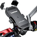 Kaedear カエディア スマホホルダー バイク ワイヤレス 充電器 置くだけ 充電 防水 携帯 ホルダー クイックホールド QI USB ミラー アルミ マウント オートバイ 原付 スクーター バイク用スマホホルダー バイク携帯ホルダー バイク用品 スマートフォン iPhone Galaxy・・・