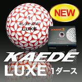 ゴルフボール カエデゴルフボール レディース にも人気 レッド KAEDEゴルフボール 1ダース(12個入) 飛距離 人気 赤 公認球
