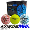 カエデマックス(KAEDEMAX)3色ゴルフボール1ダース(12個入)