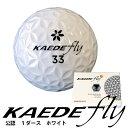 カエデフライ(KAEDE fly)ホワイト 1ダース(12球)カエデゴルフボール公認球