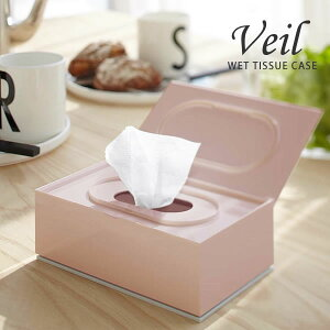 ウェットティッシュケース おしゃれ veil ヴェール 詰め替え 山崎実業 yamazaki 除菌 パウダールーム トイレ掃除 ホワイト