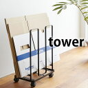 ダンボールストッカー タワー tower キャスター付 ダンボール収……