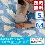 接触冷感敷きパッドシングル100×205cmマーベラスクールネオプラスひんやりクール夏用シーツ