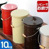 OBAKETSUオバケツライスストッカー10kg米びつ缶計量カップ付き日本製全5色トタン製【レビュー特典付】