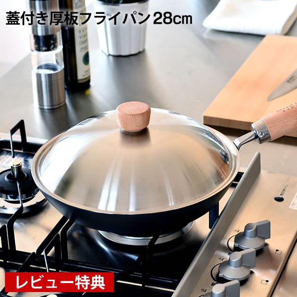厚板フライパン28cm リバーライト 極 JAPAN (ジャパン)