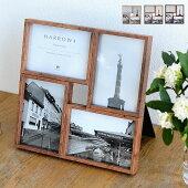ハロウ4フォトフレーム壁掛け置き型写真立てプレゼント複数木製北欧L版4枚おしゃれギフトかわいい