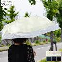 日傘 折りたたみ コンパクト Wpc. 遮光切り継ぎタイニー 47cm 遮蔽率99.99%以上 折りたたみ傘 晴雨兼用 遮光率99.99%以上 軽量 遮光 uvカット おしゃれ かわいい メンズ 父の日 男女兼用 ブラック 黒 ネイビー 折り畳み傘 ビジネス