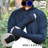 UVボレロカーディガンボタンボレロUVカット無地シンプル冷房対策レディースギフト母の日日除け接触冷感ストレッチ長袖指穴羽織冷房対策おしゃれ紫外線