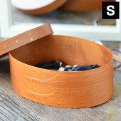 シェーカーボックスシェーカーオーバルボックスS木製アクシス収納ボックス北欧かわいいシンプルおしゃれキッチン雑貨メイクボックス花器お茶セットアンティークカフェベーカリーアクセサリーギフト裁縫箱