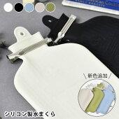 水まくら水枕氷枕シリコン製SILICONEWaterPillow日本製ひんやり枕アイス枕冷却まくら冷却枕氷嚢ひょうのうシンプルおしゃれブラックホワイトアウトドア熱冷まし夏