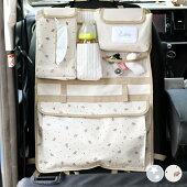 ドライブポケットシートポケット車車内収納ポケット大容量多機能バッグ持ち運びグレーベビー用品カー用品便利アウトドア2way後部座席ドライブお出かけおしゃれ赤ちゃん便利グッズ旅行キックガード小物