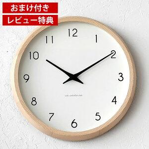 ポイント 掛け時計 レムノス カンパーニュ おしゃれ