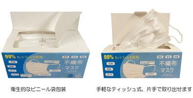衛生的なビニール包装、ティッシュ式で片手で取り出せます
