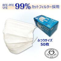 KAEI不織布マスク普通サイズ50枚入