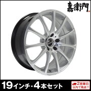 K−ForceEleven(ケーフォースイレブン)【19インチ】【4本セット】BMW/3シリーズ(E46/E90/E91)・BMW/Z4(E85/E89)に対応。