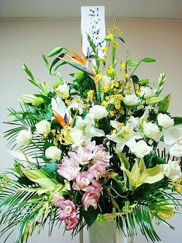 ◆葬儀専用スタンド花・レギュラーサイズ(洋風おまかせ...