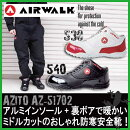 ���������������������ϥ����åȰ�����AIRWALKAW-530AW-54024.5-28.0cm��������ۥ��ˡ������������ڤ�����쥷��ץ���䤹����ȷ��̥��塼����