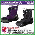 安全靴 ウォータースライダー W-22 【water-strider TRY ANT おしゃれ 軽量 撥水加工 2WAY 高所作業 チェック柄】