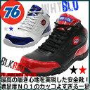 76安全靴【あす楽対応】安全靴 76 Lubricants 76-3017 安全スニーカー76-3017-01 ミドルカット【25-28.0cm】 ナナロク安全靴【男性/メ…