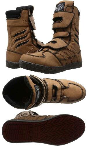 ハイカット安全靴おたふくワイドウルブスイノベートWW-571BWW-572B耐油耐滑ソール搭載安全靴24.5-28.0cm