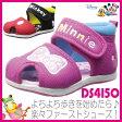 【送料無料】ディズニーベビー ファーストシューズ DS4150【ベビー 新生児 靴 シューズ】【出産祝い】【お誕生日】【一歳 男の子 女の子】