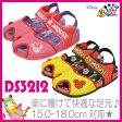 【送料無料】ディズニートドラー DS3212【キッズ ジュニア 靴 シューズ】【お誕生日】【2歳 3歳 4歳 5歳 6歳 男の子 女の子】