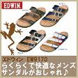 エドウィン EW9168 ブラック ダークブラウン ネイビー トリコロール【サンダル 夏 メンズ シューズ】