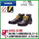 安全靴 ドンケル スニーカー静電靴 603 静電【シンプル 軽い 履きやすい メンズ レディース】定価:8400円(税別)