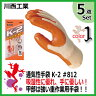 通気性手袋 川西工業 K-2 #812 【5双セット】耐摩耗・耐久性抜群 重作業に最適