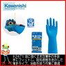 ♯2471 油に強く丈夫な薄手の手袋 業務用セット 10双組【川西工業】
