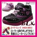 ローラーシューズ キッズジュニア スニーカー SHOCK SW013 ブラック ピンク 19.0cm 20.0cm 21.0cm 22.0cm 23.0cm 24.0cm【子供用 子ども こども 靴】