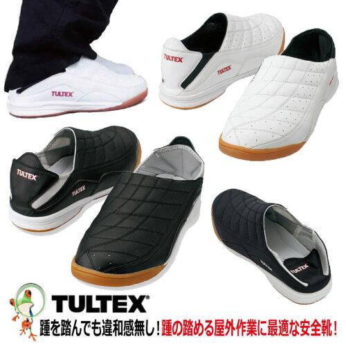 タルテックス|安全靴|AZ-51604ホワイト001|ブラック010