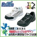 【あす楽対応】軽量安全靴 ノサックス 若軽君 / JK-B 26.0cm 軽量安全スニーカー