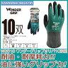 【川西工業】WG518 ワンダーグリップオリバ【お得な業務用10双セット】