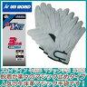 牛革手袋 ユニワールド スカイライン 牛床革 マジック SL-88-3P お徳用3双組