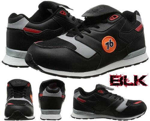76安全靴安全靴76Lubricants76-3023安全スニーカーローカット【25-28.0cm】ナナロク安全靴【男性/メンズ】【おしゃれシンプル履きやすい作業軽量シューズ】ユノカルユニオンオイルカンパニー