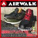 安全靴 スニーカー エアーウォーク AIR WALK ハイカット メンズAW-660 AW-670 AW-680 JSAA規格B種【耐滑】【衝撃吸収_軽量】【防塵ステッチ】【迷彩デニム】