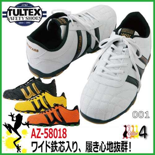 安全靴タルテックスAZ-58018Win-Pro6ワイド鉄芯安全靴【24-29cm】スニーカー安全靴