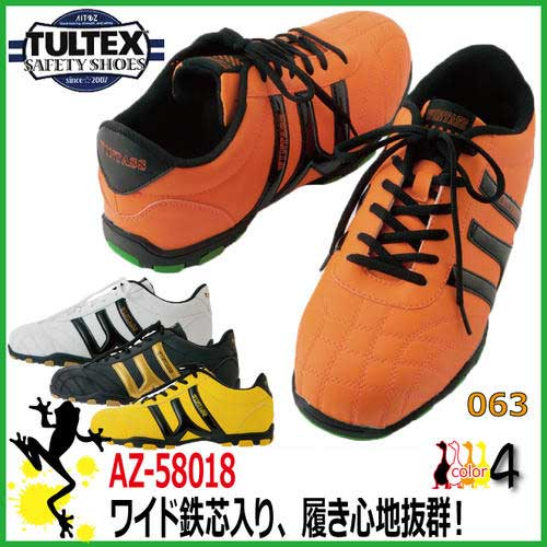 【48%OFFセール】安全靴タルテックスAZ-58018ワイド鉄芯安全靴【24-29cm】スニーカー安全靴
