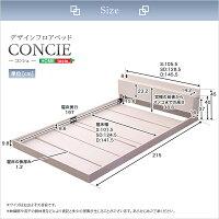 デザインフロアベッド【コンシェ-CONCIE-(ダブル)】[CH]【】[03]