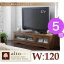 ■5倍ポイント■カントリー調テレビボード【alto】アルト W120 ...