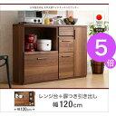 ■5倍ポイント■日本製完成品 天然木調ワイドキッチンカウンター Wal...