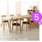 ■5倍ポイント■テーブルトップ収納付き スライド伸縮テーブル ダイニング Tamil タミル 7点セット(テーブル+チェア6脚) W135-235[L][00]