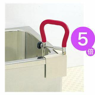 ■5倍ポイント■フォーライフメディカル 浴槽手すり エルグリップ(お風呂用手すり) 6301-0300[21]