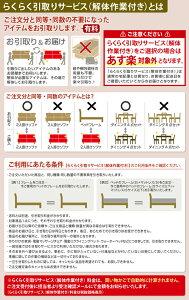 棚・コンセント・ライト付きデザインすのこベッドALUTERIAアルテリアボリューム敷布団付きワイドK200
