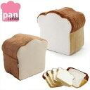 pancushion パンシリーズクッション
