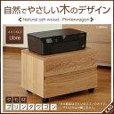 木製 プリンターワゴン チェスト システムベッド 組合せ用 ...